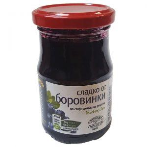 """Сладко Цели Плодове Червени Боровинки """"Piperka"""" 225гр"""