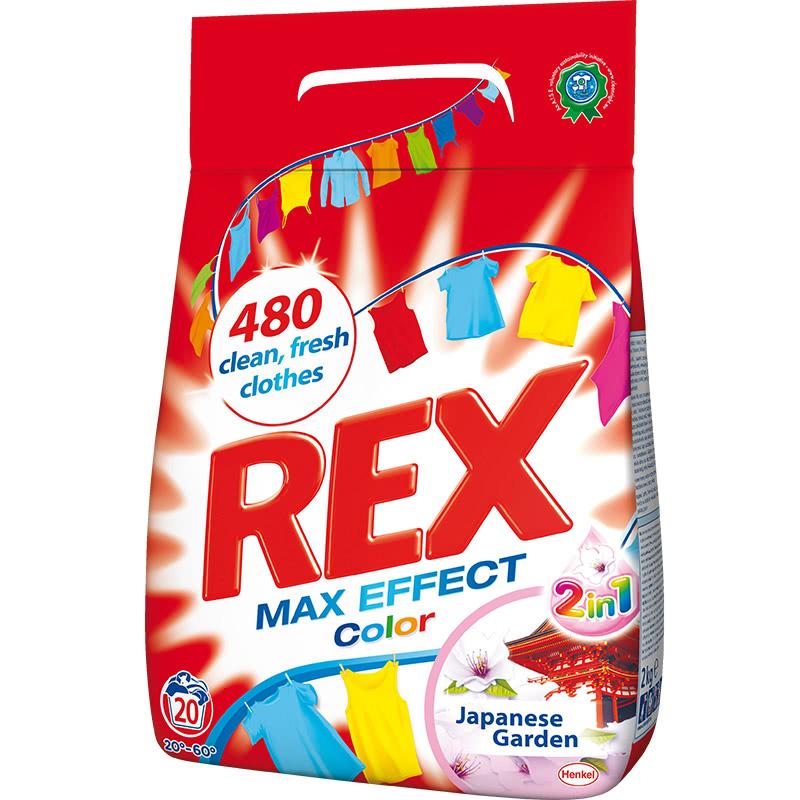 Прах за Пране Rex Japanese Garden Цветно 2 кг