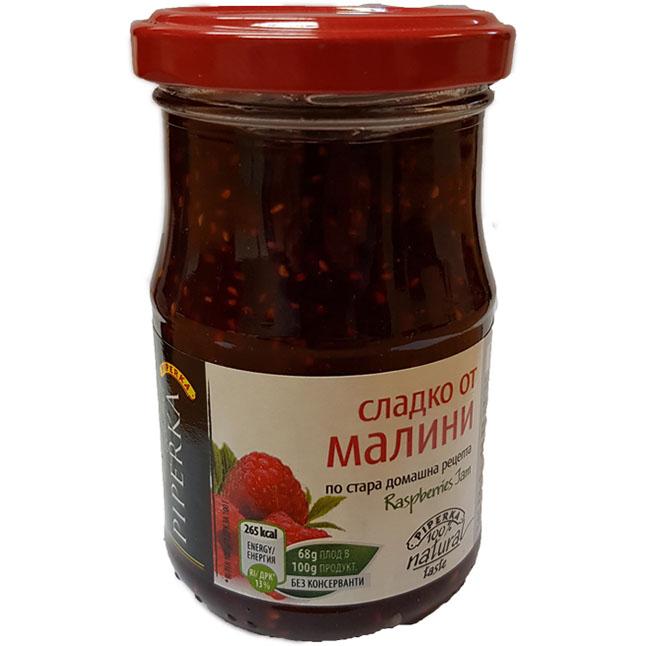 "Сладко Цели Плодове Малини ""Piperka"" 225гр"